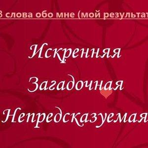 Феня Веникова