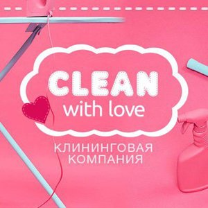 Clean With-Love