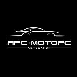 Автосалон Ярс-Моторс