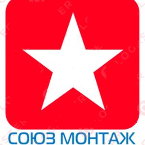 СОЮЗ МОНТАЖ