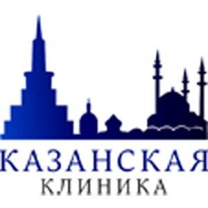 Казанская клиника