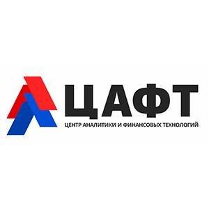 Центр аналитики и финансовых технологий