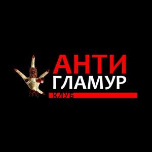 Работа охранником в ночной клуб новосибирск клубы по боевым искусствам москвы