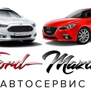 Форд-Мазда