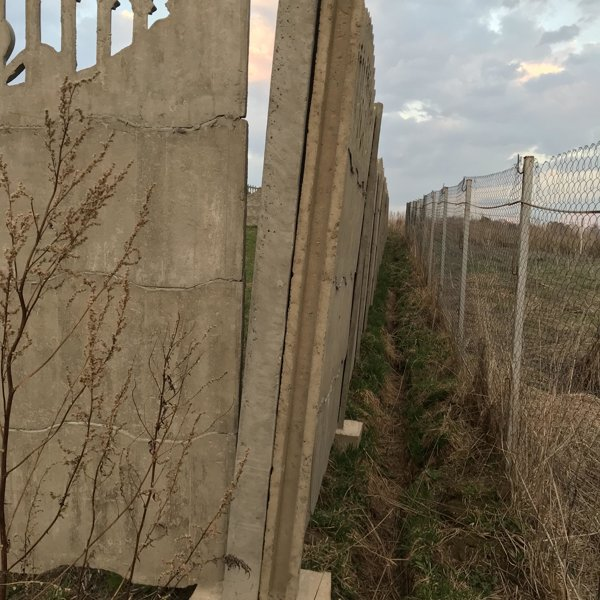 Трейд москва бетон расход известково цементной раствора на 1м2