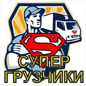 supergruzchiki24