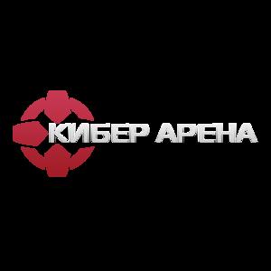 Кибер Арена