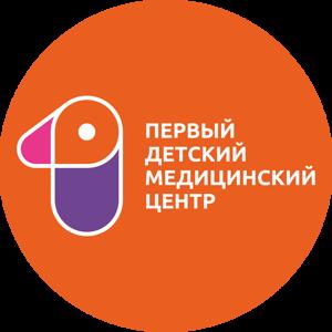 Первый детский медицинский центр