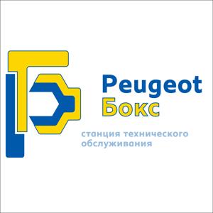 PeugeotБокс