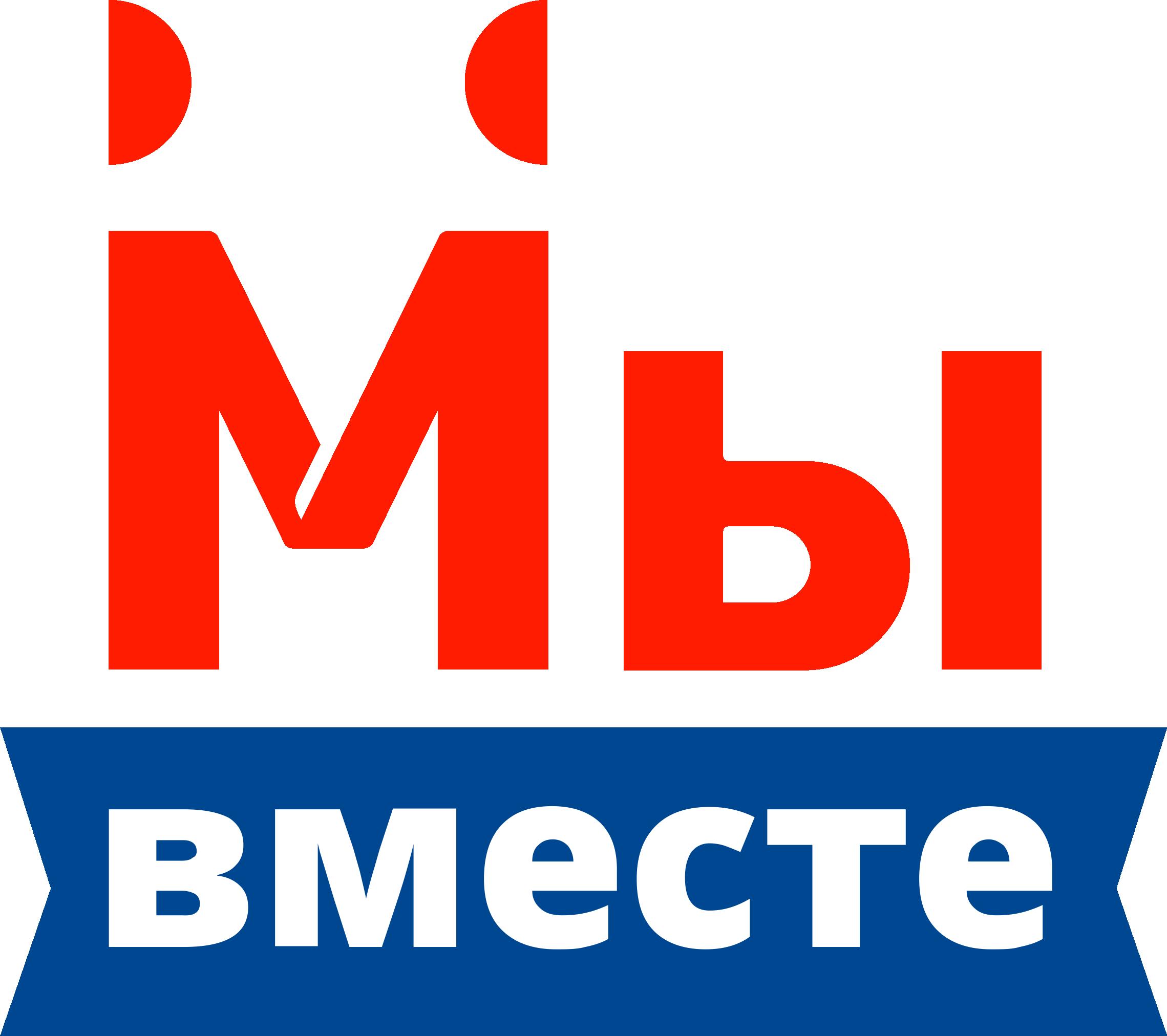 Банкротство физ лиц томск как проверить есть ли долги по кредитам