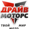 Драйв Моторс
