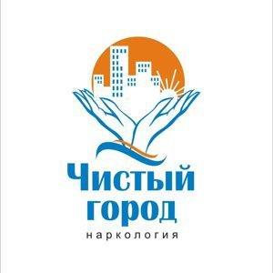 Наркология красноярск ульяновский кодирование от алкоголизма государственная клиника