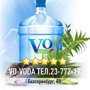 VO-VODA