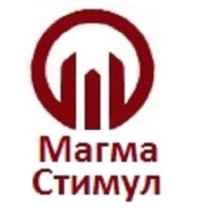 Магма Стимул