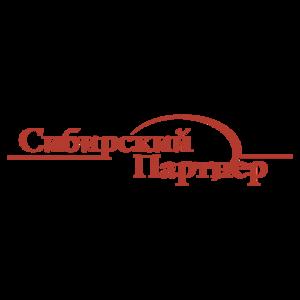 Сибирский партнер, ООО