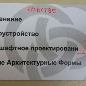 Вместо цифры на дорогой бумаге, простенький оффсет на обычной бумаге