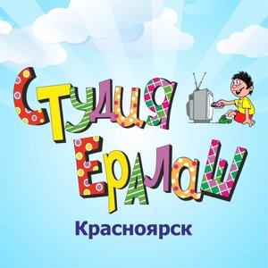 Студия Ералаш, ООО