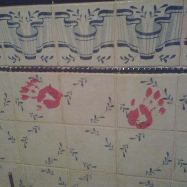 туалетное фото детектед