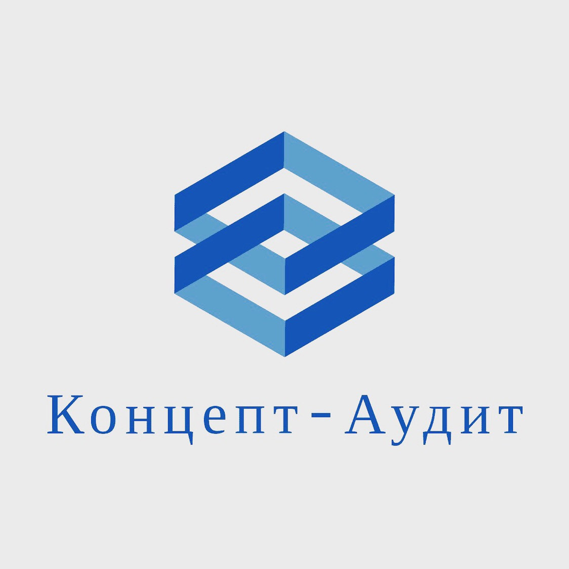 логотипы аудиторских фирм картинки лайках выводом денег