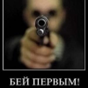 Иван Триус