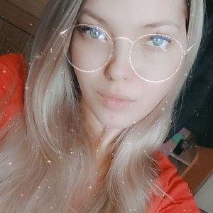 Таня Любимова