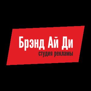 Брэнд Ай Ди
