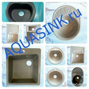 Aquasink