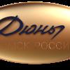 Медиа-Дюны, ООО
