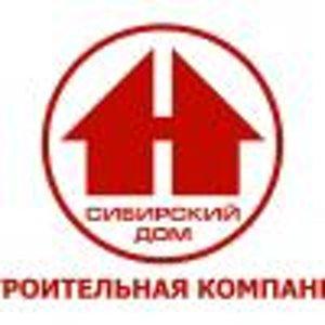 Сибирский дом, ООО
