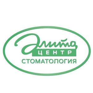 Элита Центр, ООО