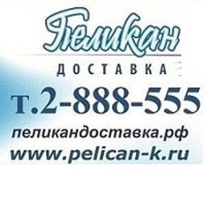 Пеликан Пеликанов