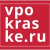 Vpokraske.ru