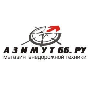 АЗИМУТ 66