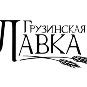 Грузинская лавка