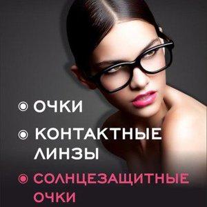 Оптика №1, ООО