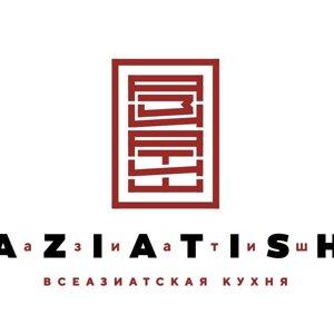 Азиатиш