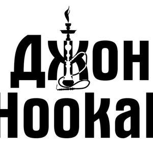 Джон Hookah