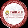 Сибирский институт управления