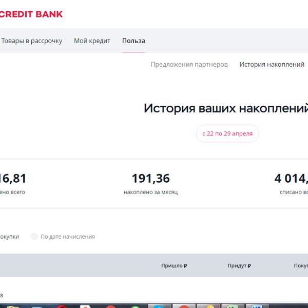 банкомат хоум кредит омск