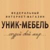 Уник-Мебель Екатеринбург