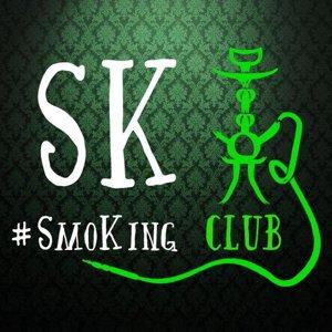 SK SmoKing club