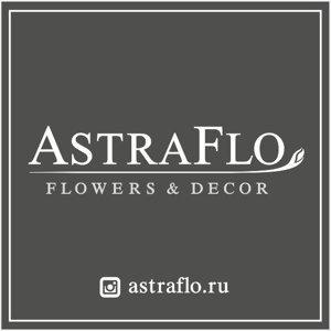 Астрафло