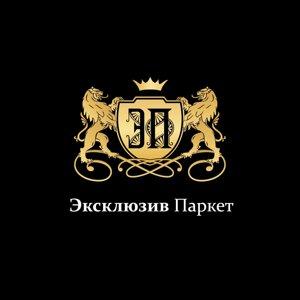 Эксклюзив Паркет