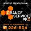 Orange-Service.PRO (Ремонт Электроники. т.226-506)