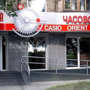 Челябинский часовой сервис, ООО
