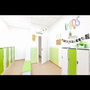 Частный детский сад IKIDS (АЙКИДС)