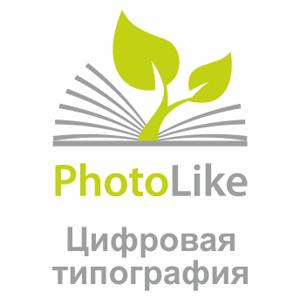 Типография PhotoLike