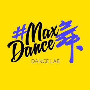 MaxDance