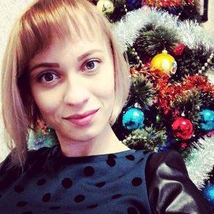Katerina Kazantseva