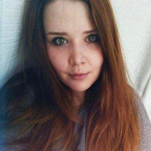 Катерина Белоусова